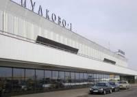 В Петербурге у авиапассажира изъяли колбу с ртутью, предназначенной якобы для выведения вшей