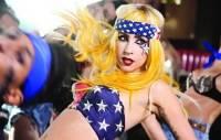 Леди Гага из-за проблем со здоровьем прервала мировой тур