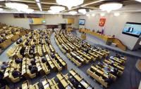 В Госдуме прокомментировали обвинения Киева в причастности России к поджогу союза венгров