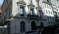 Россиянина Левашова, экстрадированного в США из Испании, навестят дипломаты