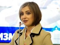Поклонская: Собчак не уважает крымчан, поэтому ее надо снять с выборов