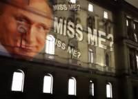 На здании британского МИД появилась проекция с Путиным