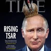 Time поместил на обложку нового номера Путина с короной на голове