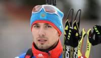 Биатлонист Шипулин лидировал в спринтерской гонке на этапе Кубка мира в Контиолахти