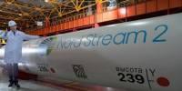 Финляндия вслед за ФРГ выдала разрешения на Nord Stream 2