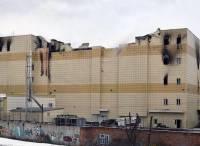 Пожар в «Зимней вишне» начался из-за протекающей крыши