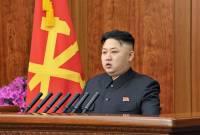 СМИ: Ким Чен Ын готов освободить трех американцев в честь встречи с Трампом