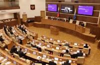 В Екатеринбурге отменены прямые выборы мэра