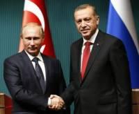 Путин прибыл с двухдневным визитом в Анкару