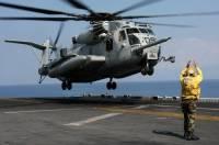 В США разбился военный вертолет, погибли четыре человека