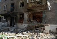 При попытке прорыва под Горловкой ВСУ понесли потери