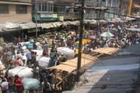 СМИ: В Нигерии два взрыва унесли жизни более 40 человек