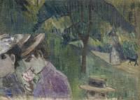 В Музее русского импрессионизма представят полотна Малевича, Гончаровой и Ларионова