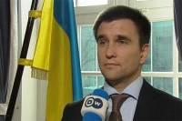 Климкин: Украина выступает за полную интеграцию Донбасса
