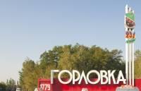 Видео уничтожения техники ВСУ под Горловкой появилось в Сети