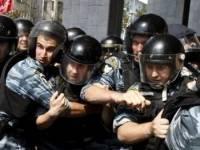 В Киеве задержаны 56 противников «Марша равенства»