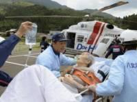 В Японии из-за землетрясения погибли три человека, пострадали свыше 300