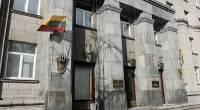 МИД Литвы надеется, что Москва пересмотрит решение о приостановке мемориальных проектов