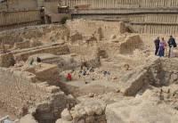 Израильские археологи отыскали руины библейского города Цэйр