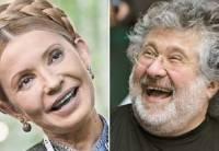 Тимошенко тайно встретилась с Коломойским в Варшаве