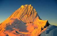 В Перу погибли трое альпинистов, пытавшихся покорить пик Альпамайо