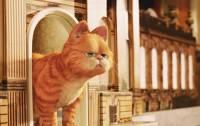 В Швеции проходит выставка, посвященная коту Гарфилду