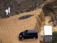 В Японии около 50 человек стали жертвами ливней