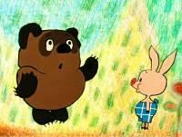 В США с восхищением отреагировали на Винни-Пуха из советского мультфильма