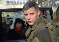 При покушении на Захарченко ранены 11 человек
