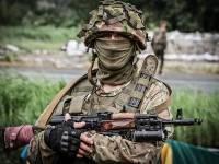 Батальон Прилепина переходит в подчинение МВД ДНР