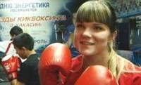 В Абакане найдена мертвой пятикратная чемпионка Европы по кикбоксингу