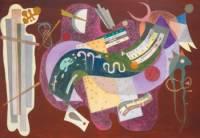 В Русском музее начала работу выставка отечественного экспрессионизма