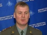 Минобороны РФ обвинило ВС Израиля в «преступной халатности»