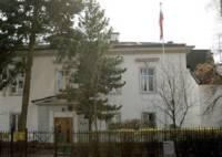 Дипломаты подтвердили сведения об аресте россиянина в Осло