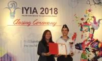 Россияне завоевали «золото» на выставке юных изобретателей в Индонезии