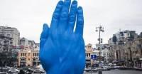 В Киеве вместо Ленина появилась гигантская синяя ладонь