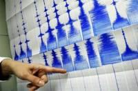 На Урале зафиксировано землетрясение магнитудой 5,4