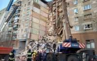 В Магнитогорске возросло до 28 число погибших в результате обрушения
