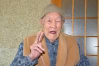 В Японии скончался старейший мужчина планеты