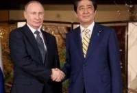 Путин рассказал об итогах обсуждения проблемы мирного договора с Абэ