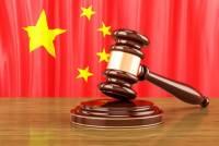 В Китае утвердили смертный приговор для мужчины, напавшего с ножом на воспитанников детского сада