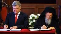 Переданный Украине томос об автокефалии вернется в Стамбул