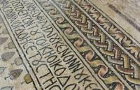 Сирийские музейщики определят, где будет храниться мозаика V в., возвращенная в Дамаск из Канады