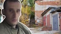 Подозреваемый в убийстве саратовской школьницы назвал мотив преступления