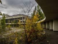 Полиция Саранска нашла школьников, отправившихся в Чернобыль