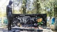 СКР возбудил дело по факту убийства 214 детей на Кубани в 1942 году