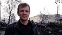 Задержанного в Польше Мазура передали на поруки украинскому консулу