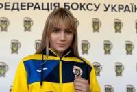 Чемпионка Украины по боксу попала под поезд