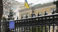 К посольству Украины в Москве принесли унитазы