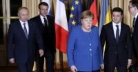 Путин и Меркель обсудили перспективы транзита газа через Украину